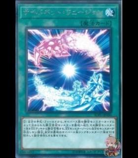 Cynet Fusion (Rare)