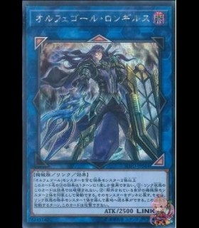 Longirsu, the Orcust Orchestrator (Secret Rare)