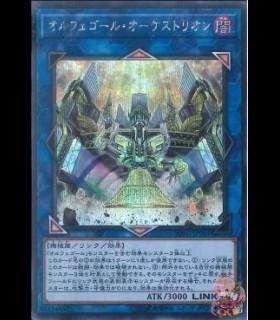Orcustrion (Secret Rare)
