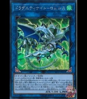 Dragunity Knight - Romulus (Secret Rare)