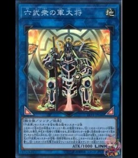 Great General of the Six Samurai (Super Rare)