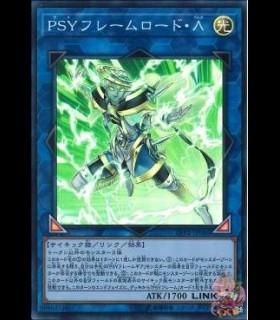 PSY-Framelord Lambda (Super Rare)