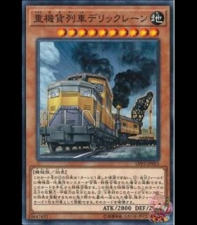 Heavy Freight Train Derricrane (Common)