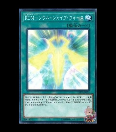 Rank-Up-Magic Soul Shave Force (Common)