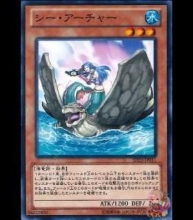 Mermaid Archer (Common)