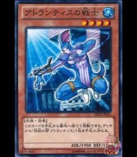 Warrior of Atlantis (Common)