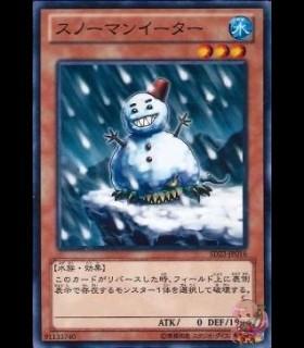 Snowman Eater (Common)