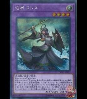 Elder Entity N'tss (Secret Rare)