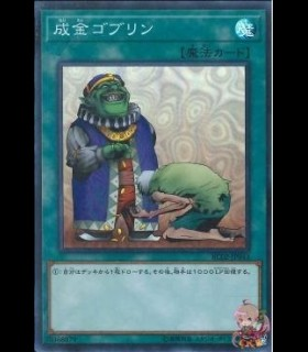 Upstart Goblin (Super Rare)
