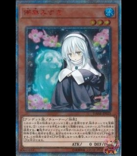 Null Nun & Blooming Dogwood (20th Secret Rare)