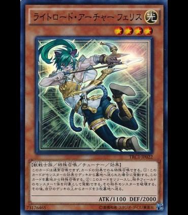 Felis, Lightsworn Archer