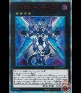 Firewall eXceed Dragon (20th Secret Rare)
