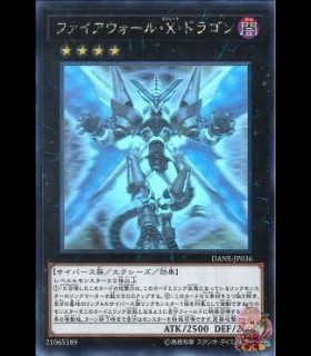Firewall eXceed Dragon (Holographic Rare)