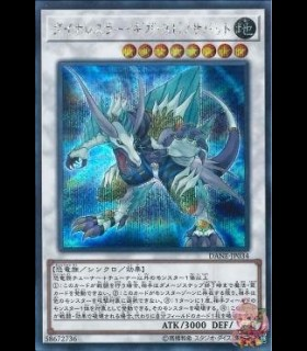 Dinowrestler Giga Spinosavate (Secret Rare)