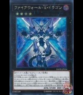Firewall eXceed Dragon (Secret Rare)