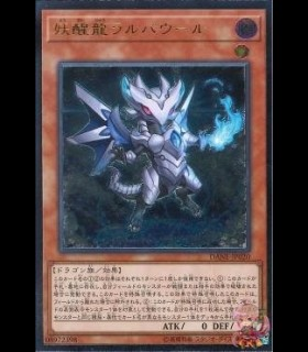 Fairy Dragon Larvalaur (Ultimate Rare)