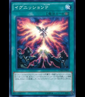 Ignition Phoenix