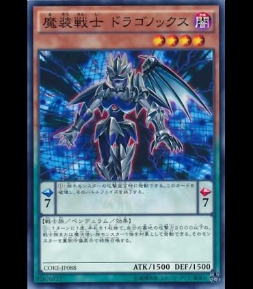 Dragonox, the Empowered Warrior