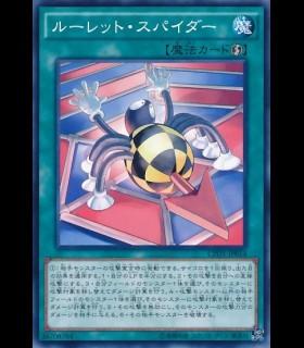 Roulette Spider