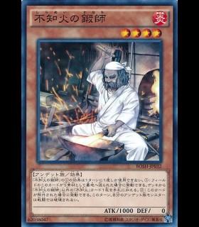 Swordsmith of Shiranui