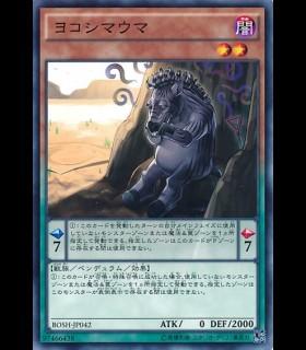 Zebrascal