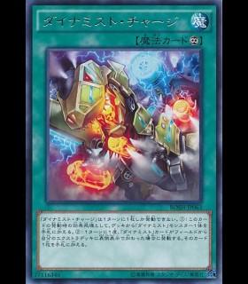 Dinomist Charge
