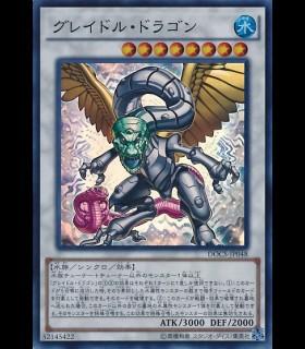 Graydle Dragon