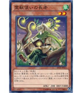 Elder of the Ritual Beast Tamers