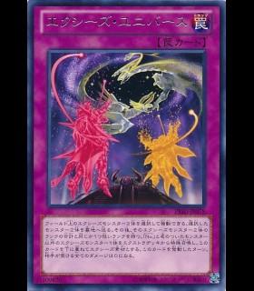 Xyz Universe