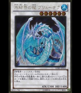 Brionac, Dragon of the Ice Barrier