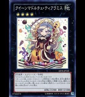 Madolche Queen Tiaramisu