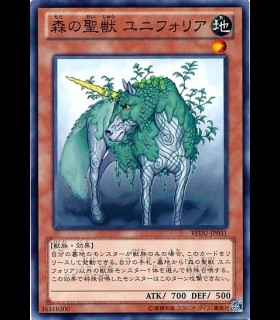 Uniflora, Mystical Beast of the Forest