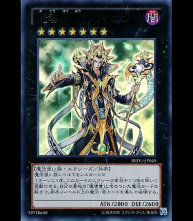 Hierophant of Prophecy