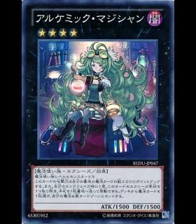 Alchemic Magician