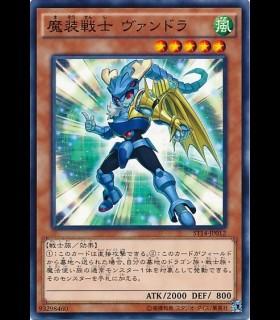 Ventdra, the Empowered Warrior