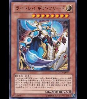 Lightray Daedalus