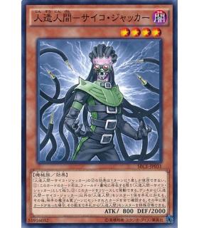 Jinzo - Jacker