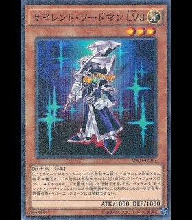 Silent Swordsman LV3