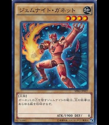 Gem-Knight Garnet