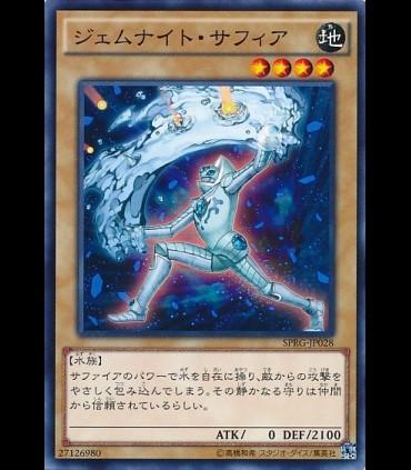 Gem-Knight Sapphire