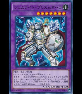 Gem-Knight Prismaura