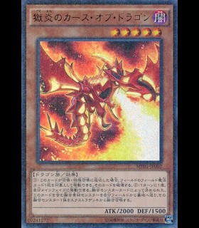 Infernal Curse of Dragon