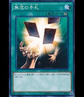 Regretful Cards