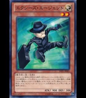 Xyz Agent