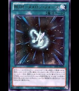 Rank-Up-Magic Numeron Force