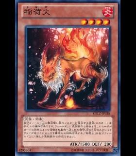 Inari Fire
