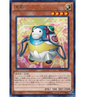 Lillybot