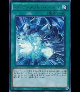 Neutron Blast