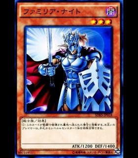 Familiar Knight