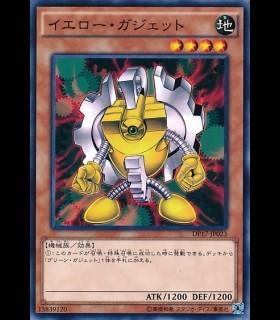 Yellow Gadget